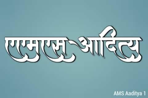 ams aaditya regular